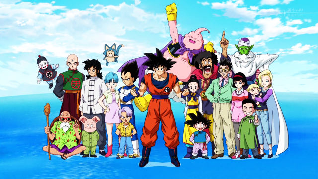 Dragon Ball ha 35 anni, vi rendete conto?