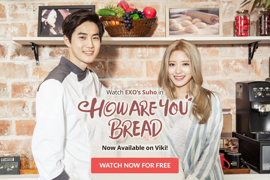 Kim Junmeyon (EXO) e Lee Se-Young protagonisti del nuovo drama 'How Are U Bread'